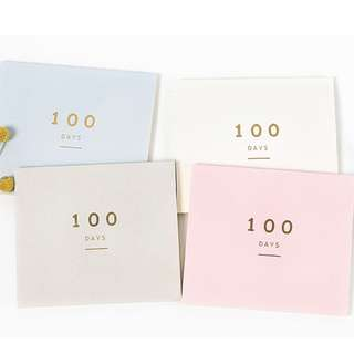 PO#10 100 day countdown planner