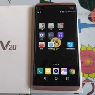 LG V20 (港版双卡套). 送全新原裝機套