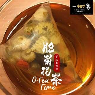 O-Tea Time