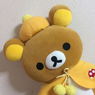 Huge Rilakkuma Plush Toy
