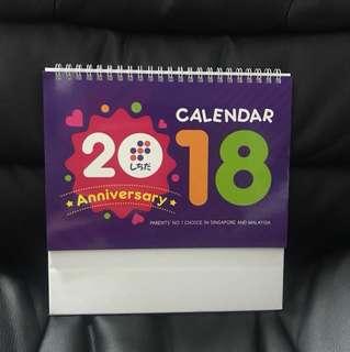 Tensai Shichida Table Calendar