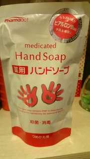 🚚 玻尿酸洗手乳