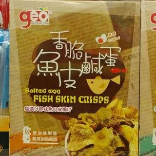 香脆鹹蛋魚皮(原昧)(辣味)