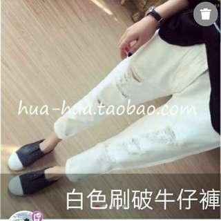 🚚 白色牛仔褲