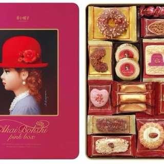 🚚 日本原裝 高帽子 粉紅帽禮盒