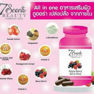 Gluta Berry all in one
