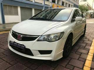 Honda Civic Type R (K20 Type R) FD2R 2.0L K20 DOHC I-VTEC Engine 6 Speed Manual Transmission 2008 Status : 🇸🇬 (S'PORE) Excellent Condition  For Spare Parts Or Track Use.   Interested Click 👇 (CHAT)