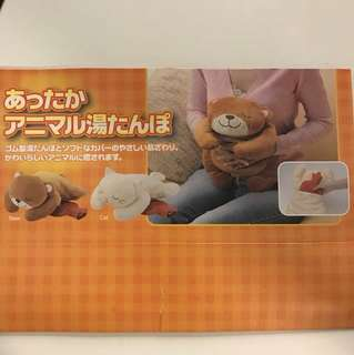 Brand New! Thermal Bag Warmer - Cat Design