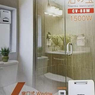 新朗牌浴室寶