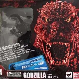 MISB S.H.MonsterArts Godzilla 1994 ver. SHF