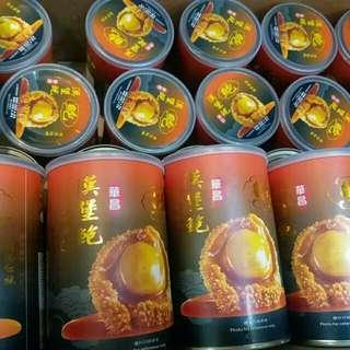 即開即食飽魚$220一罐