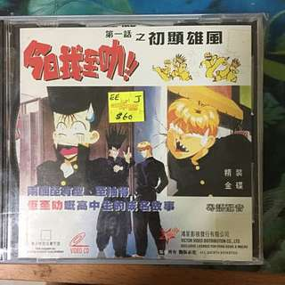 50% Off Brand New Japanese 🇯🇵 Anime In Cantonese Vol 1-5 Complete Set