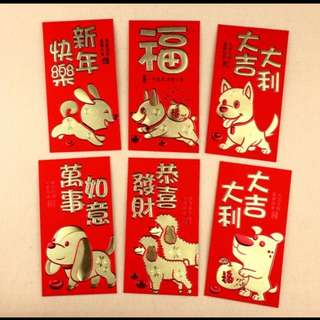 BN RED PACKETS / ANG POWS / HONG BAOS @ 6 PCS FOR $1 ONLY!!!