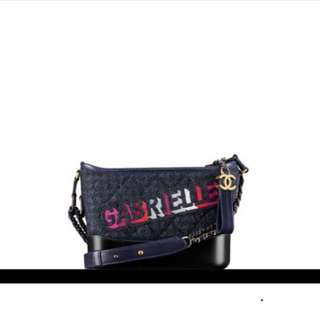 全新 Chanel Gabrielle medium size