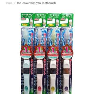 Kiss you tooth brush