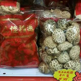 原木花菇(半斤)Dried mushroom (0.5 Catty)