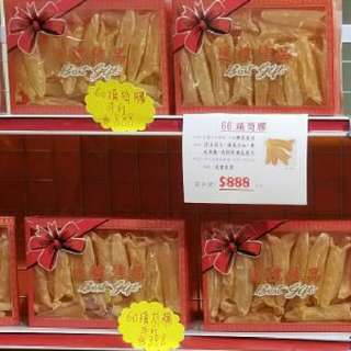 60頭筒膠(花膠)(半斤)Dried Fish Maw (0.5 catty)