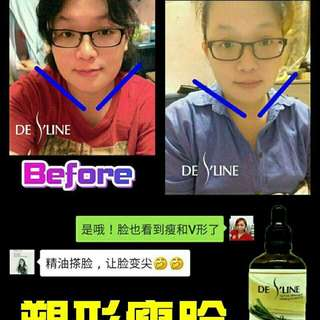 DE S LINE
