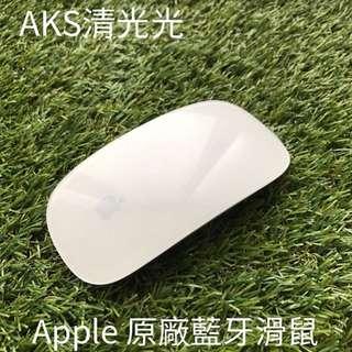 🚚 蘋果 Apple Mac Magic Mouse 藍牙滑鼠(🛍AKS清光光)