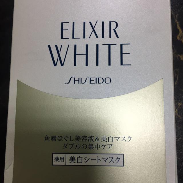 資生堂美白面膜