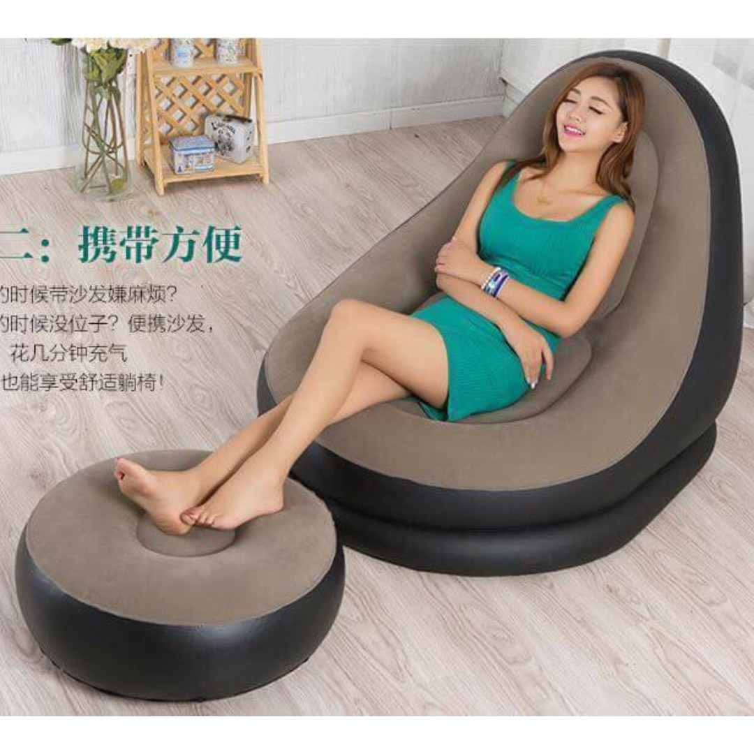 All New Inflatable Sofa with Ottoman