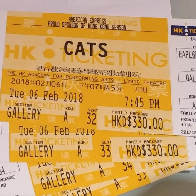 CATS 歌舞劇4張(2大2細) - 6FEB2018