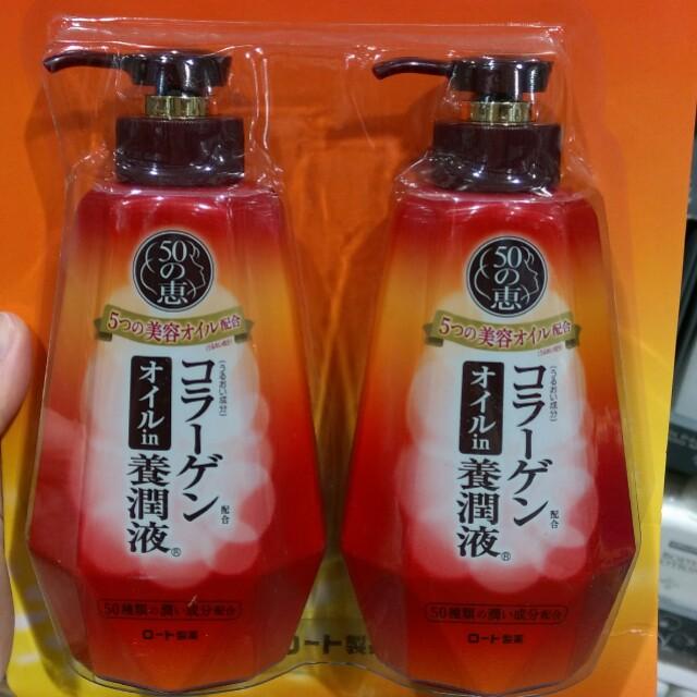 Costco肌膚保養商品。50惠抗皺養潤精華油修護乳230毫升*2入