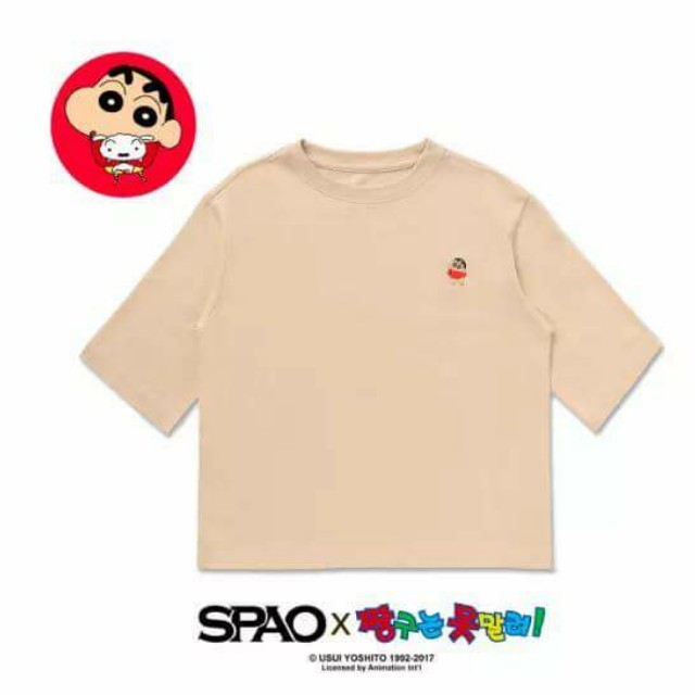 a946cad8596d Crayon Shin Chan couple tee !, Women's Fashion, Clothes, Tops on ...