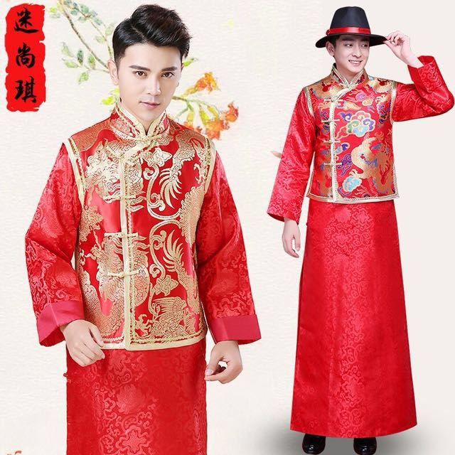 b8b498e42 Customary Chinese Wedding - Male Ma Gua / Kua, Men's Fashion ...