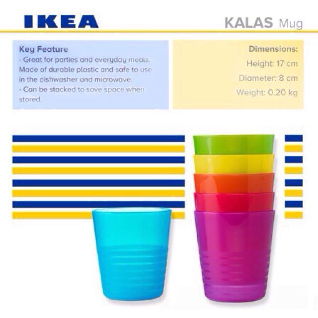 IKEA KALAS MUG