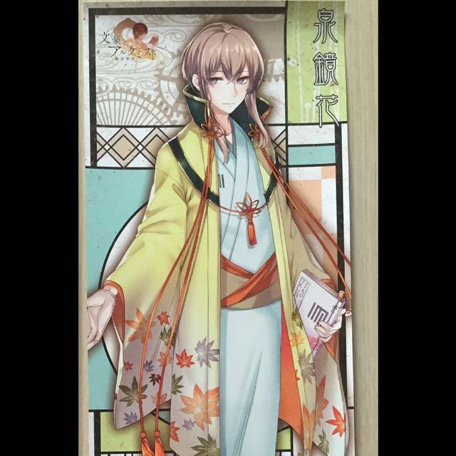 Izumi Kyouka Character Poster