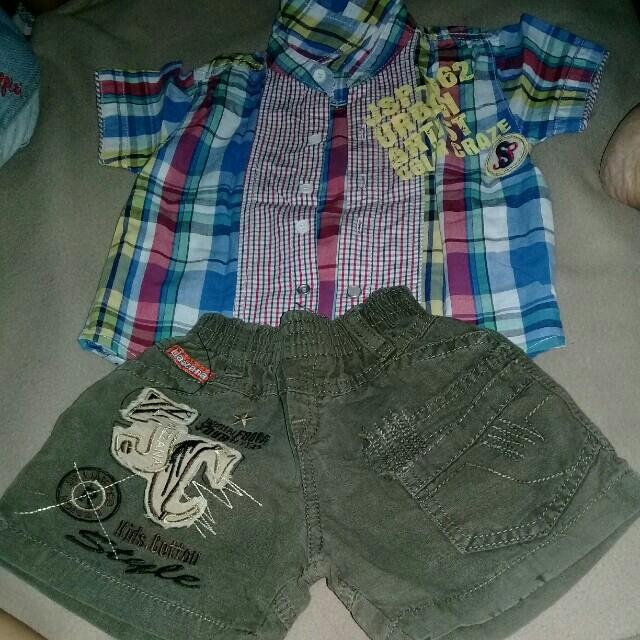 Kemeja + celana anak
