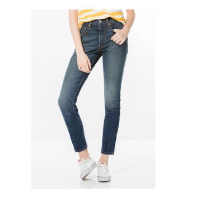 Levi's 501 Skinny Jeans (Authentic)