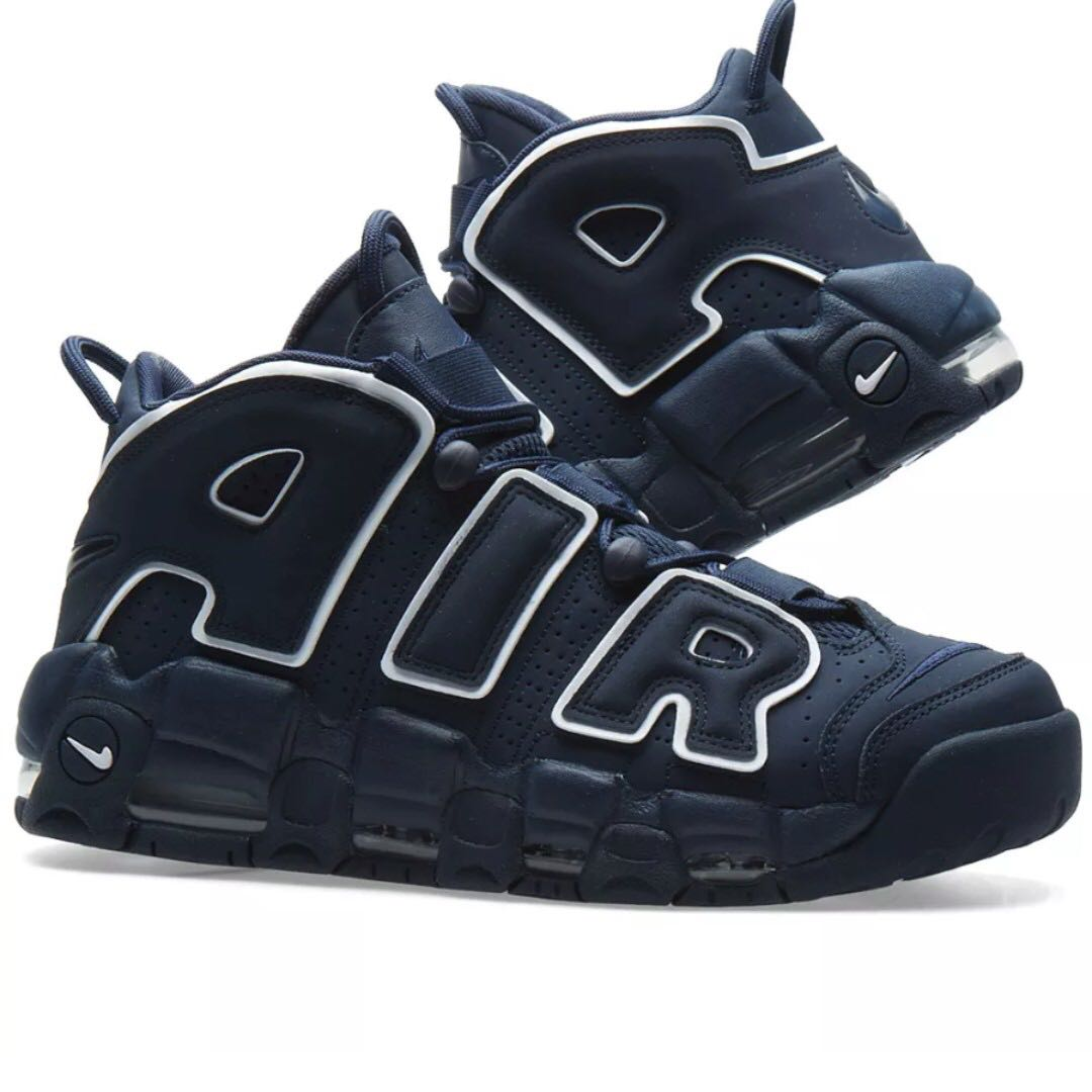 buy popular f97c4 cc0b6 NIKE AIR MORE UPTEMPO 96 OBSIDIAN, WHITE   GUM, Men s Fashion, Footwear,  Sneakers on Carousell