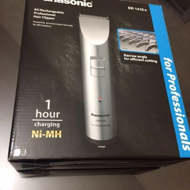 Panasonic充電式理髮器