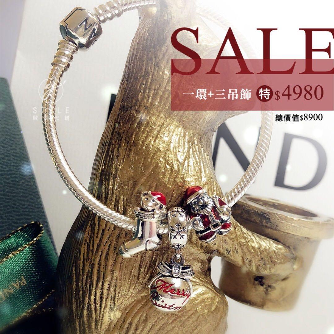 PANDORA手環+三款串飾超值組合