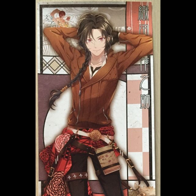 Sakunosuke Oda Character Poster