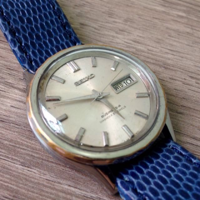 Seiko Vintage 1967 Business A 27 Jewels Automatic Watch