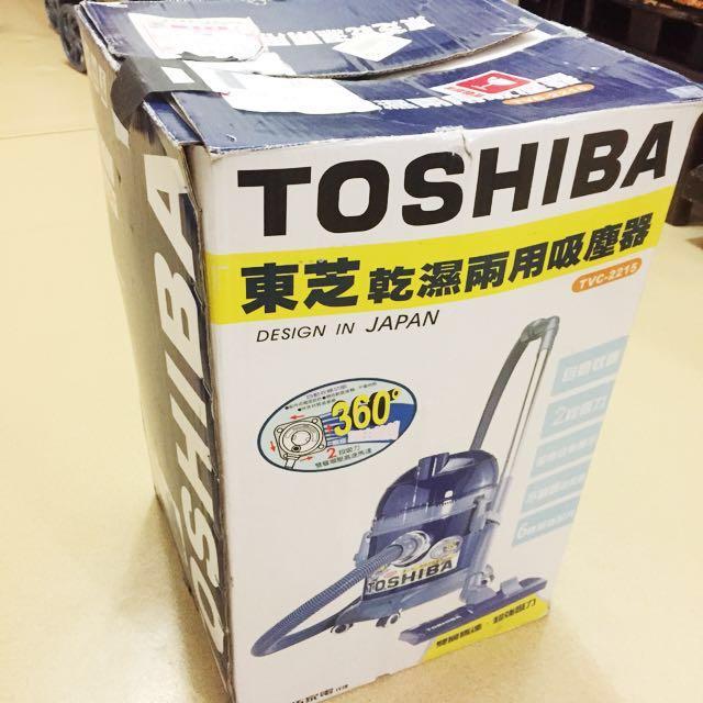 TOSHIBA 乾濕兩用吸塵器