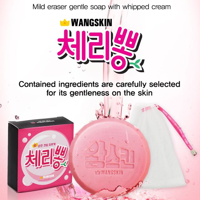 Wangskin Cherry Bbong Soap