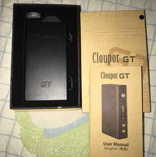 Cloupor GT Mod, Heracles sub tank