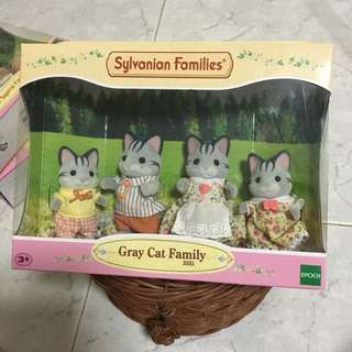 Sylvanian Gray Cat Family