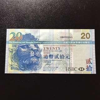 (UN 000044)2009年側獅20元細號 (Top UNC)