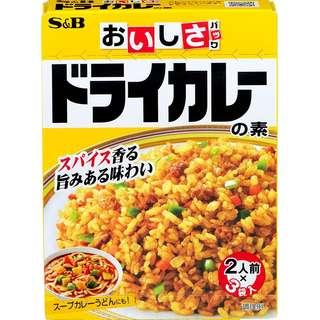 (全新訂購) 日本製造 S&B Oishi-sa Pack 咖哩粉 42g (5 盒裝)