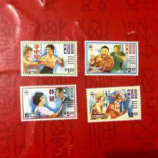 香港影星郵票
