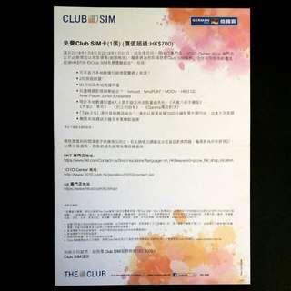 Club SIM卡换領信 ( 價值超過HK$700)