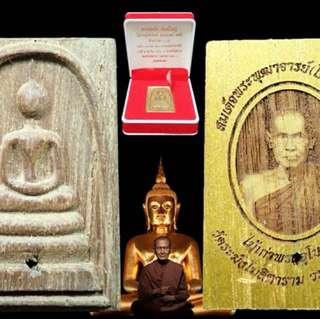 Phra somdej wrk phim Yai NE 2560