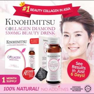 Kinohimitsu Collagen Diamond