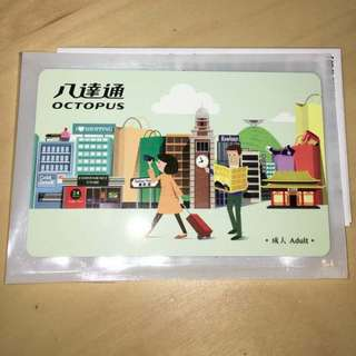 [Free Shipping 包郵] 旅客版 八達通 Octopus