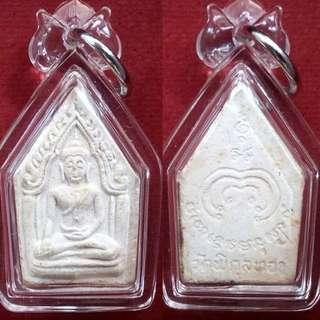 ($98) (PREORDER) - Thai Amulet - Phra Khun Paen - Lp Pae - First Batch - Thai Amulets